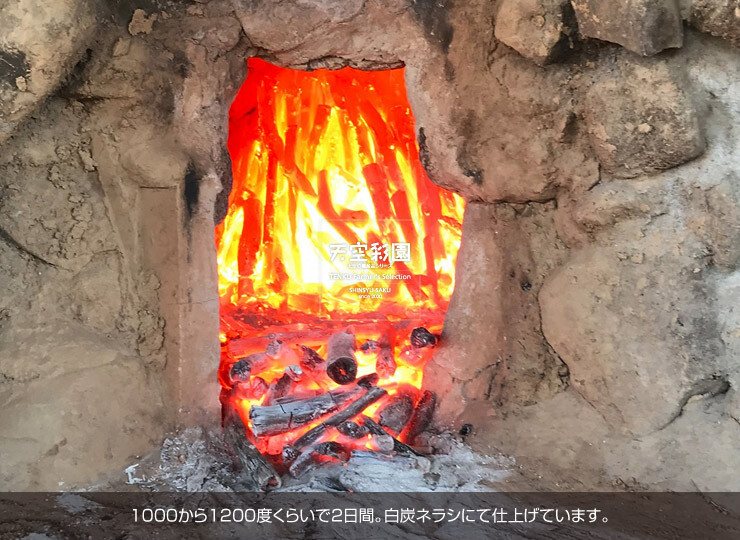 06OTKOWC60-01