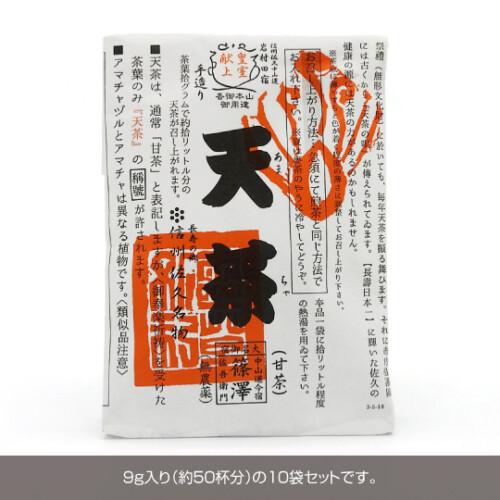 06OTSHAT10-01