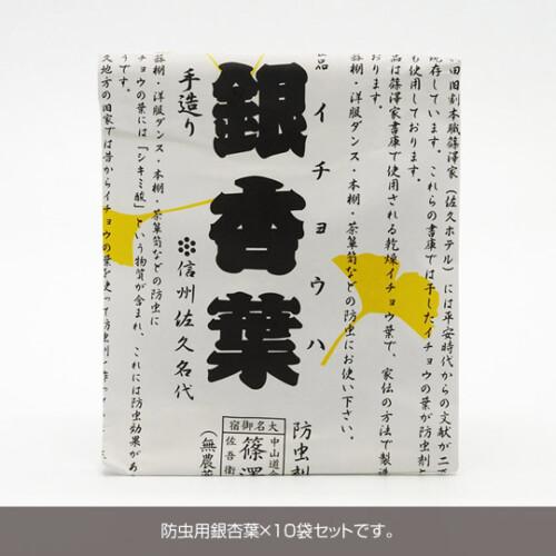 06OTSHGN10-01